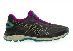 ASICS GT-2000 7 TRAIL (D) WOMENS GOLD BLACK FEATHER GREY