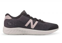 NEW BALANCE ARISHI NXT (GS) KIDS PHANTOM PINK