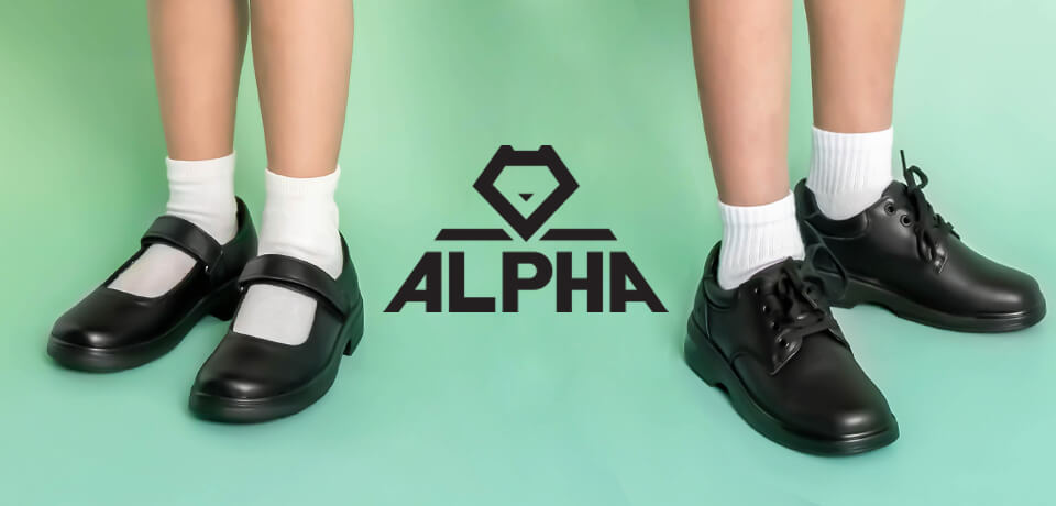 Alpha School shoe range