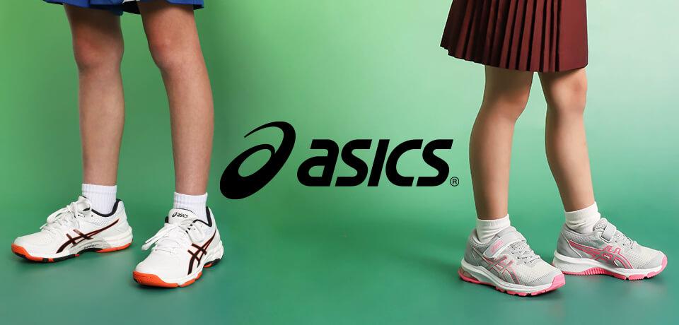 ASICS School sport shoe range
